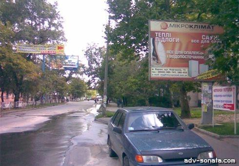 Наружная реклама, A-55077, Херсон, ул. Карла Маркса, 101, бэклайт.