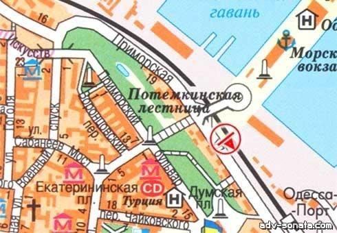 54186 Бэк-лайт (Бэклайт 3x4) в г. Одесса Приморская, морвокзал въезд (Одесская область) .