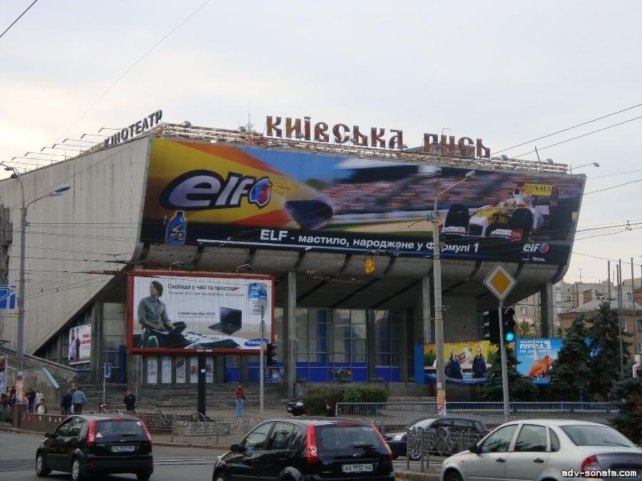 самый большой экран москва: